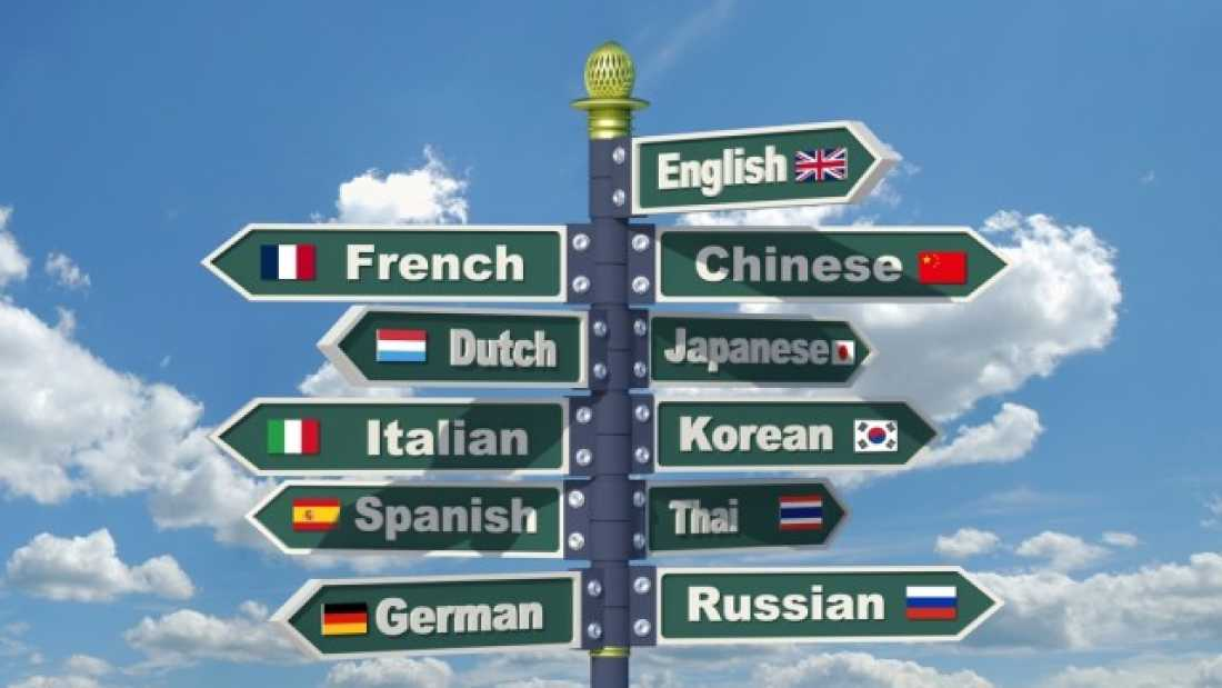 1045 Human Languages May All Share A Common Conceptual Structure
