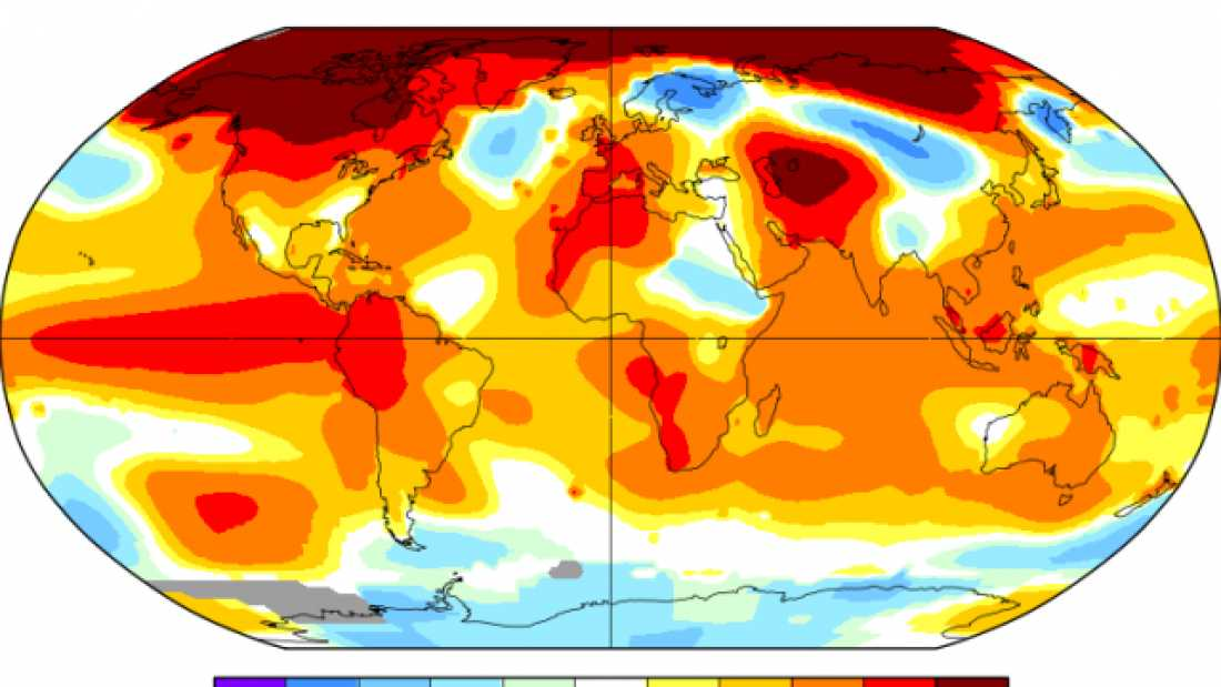 1388 January 2016 Was The Hottest On Record
