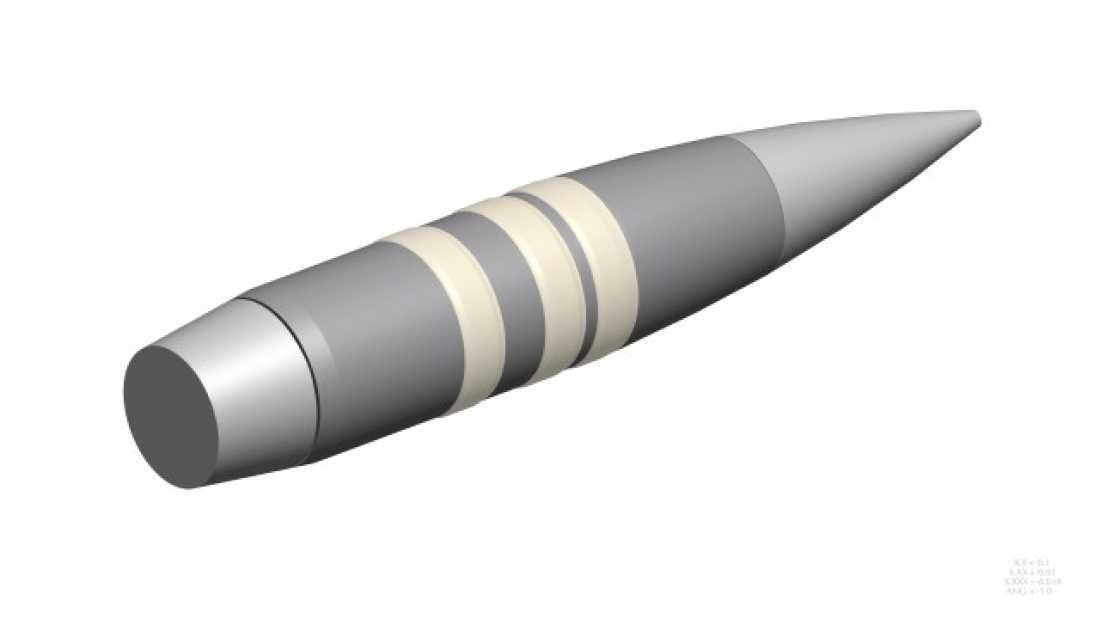 269 DARPA Has Created Self-Guided, Mid-Flight Changing Bullets