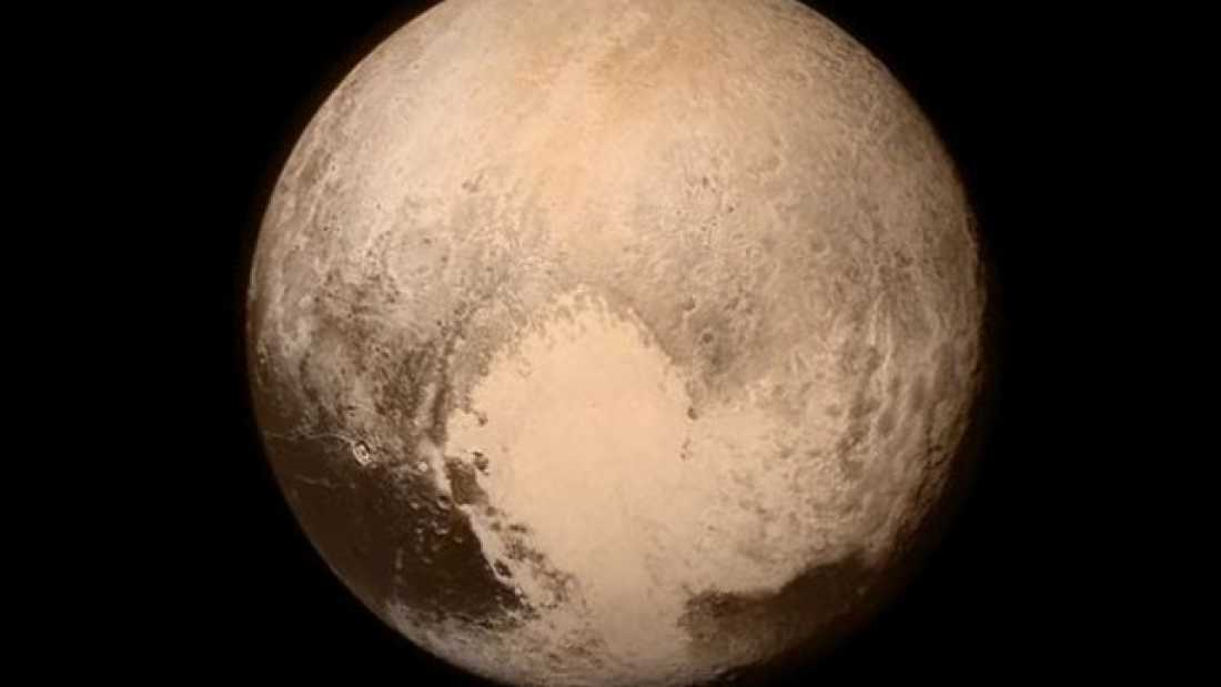 1096 New Horizons Makes Its Closest Approach To Pluto