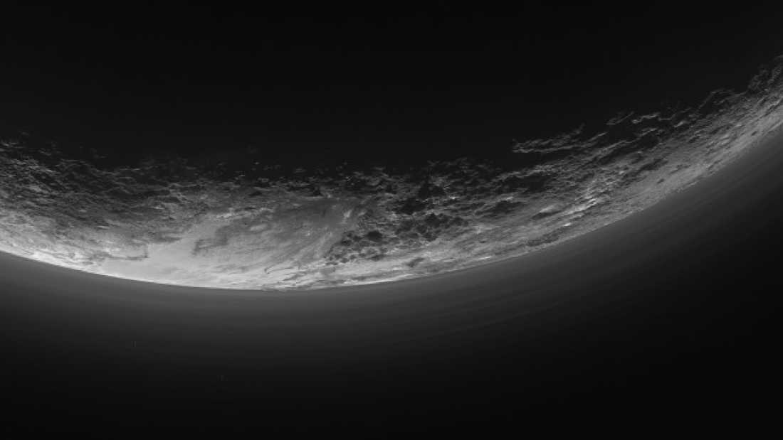 467 Pluto Is Losing Less Atmosphere Than We Thought