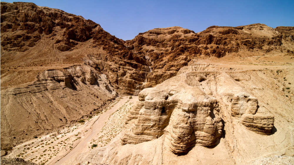 Text Invisible To The Naked Eye Found On The Dead Sea Scrolls