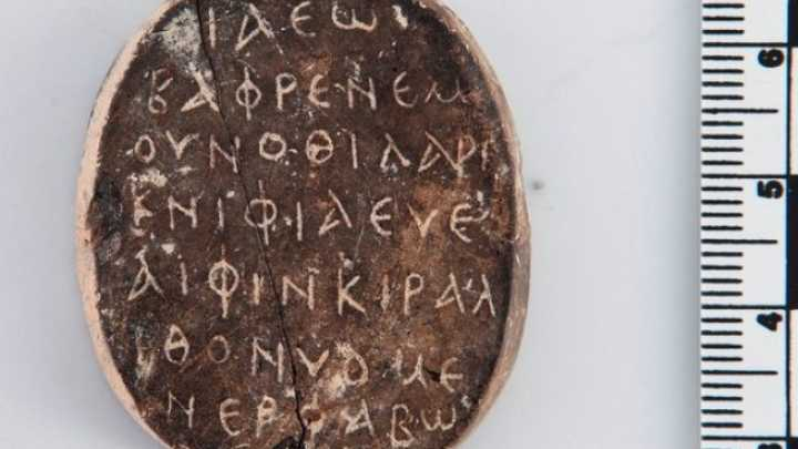 1500-Year-Old Amulet With Palindrome Inscription Discovered In Cyprus
