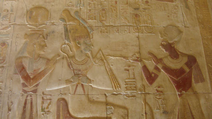 Ancient Egyptian Coffin Contains Oldest Known 'Map' Of The Underworld